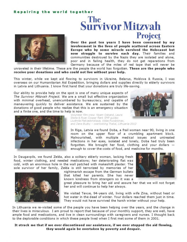 2012-Repairing-The-World-Newsletter.-Our-MOT-EVENT-JULY-2012_Page_1