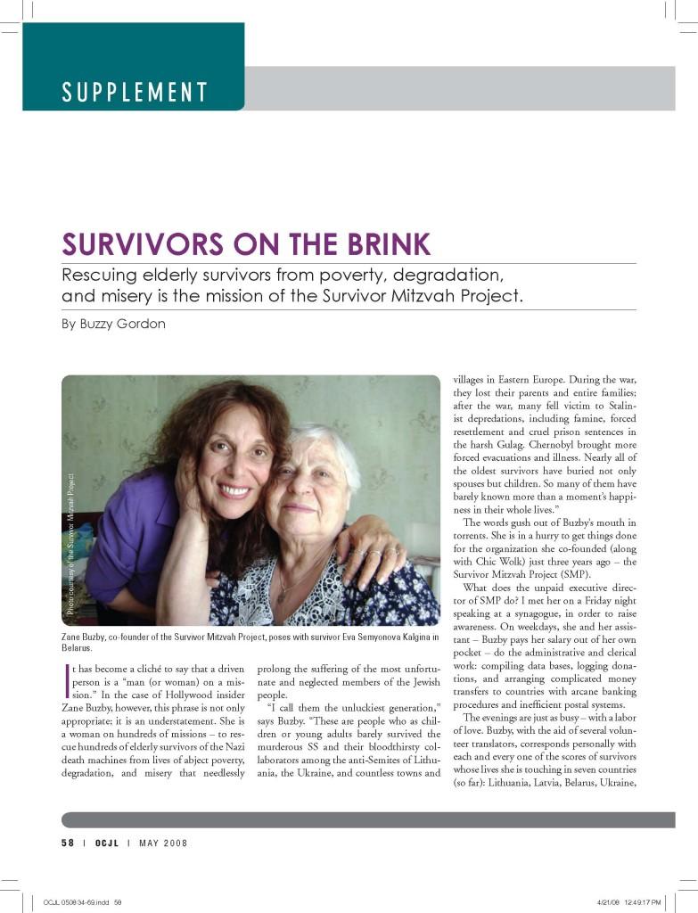 Urgent-Holocaust-Survivors-On-The-Brink_Page_1