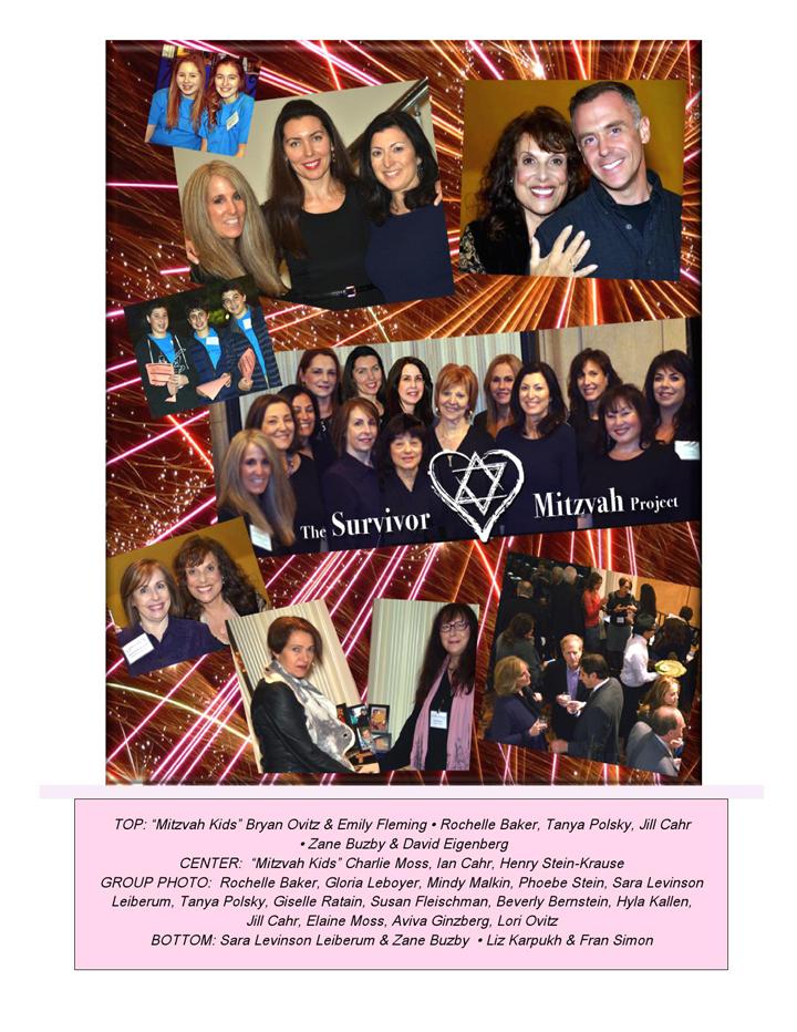 Feb6ChicagoNewsletter_pg4