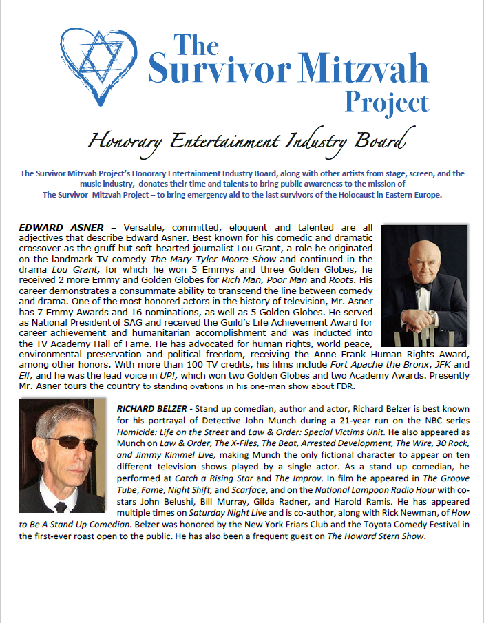 Honorary Entertainment Industry Board